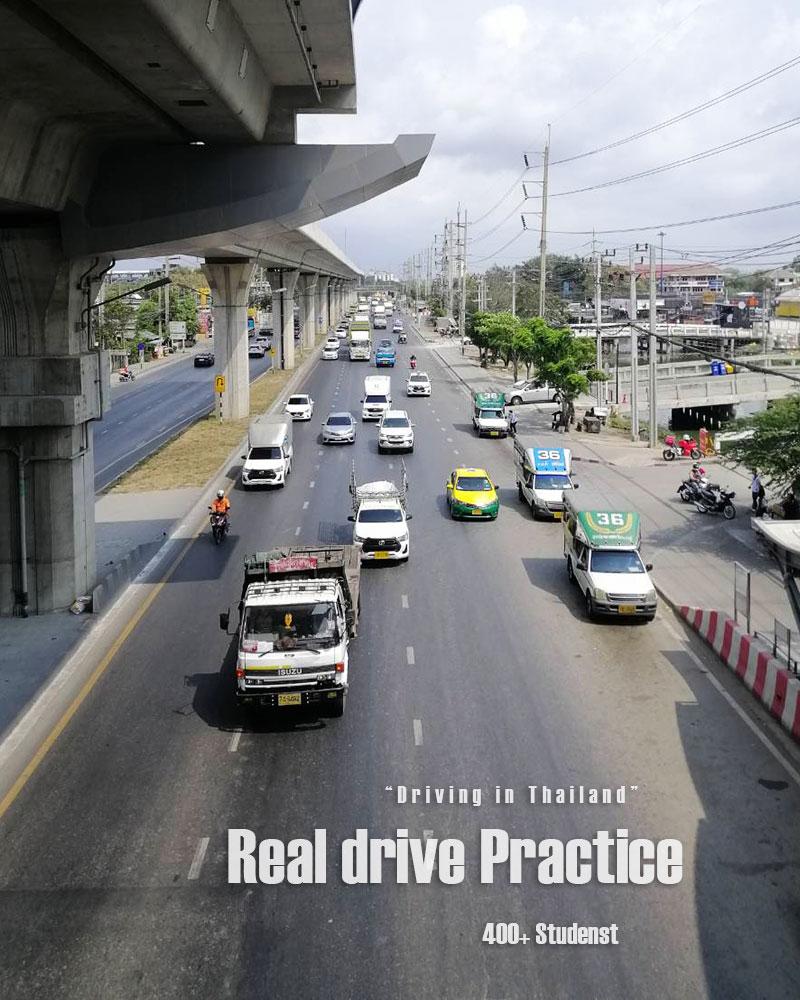 Real-Road